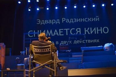 Снимается кино @ Театр драмы, Большая сцена | Саратов | Саратовская область | Россия